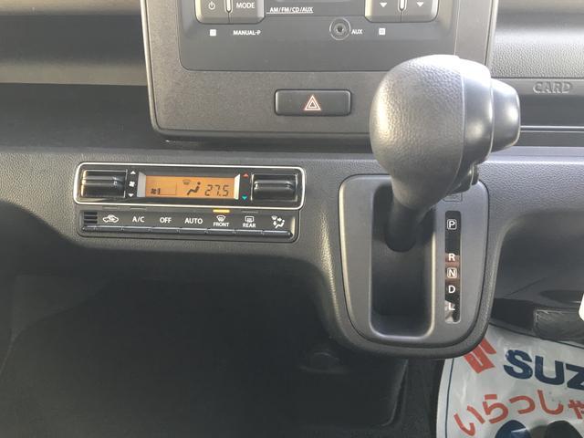 ご購入時のアドバイスやご購入後のアフターサポートまでお任せください。スズキ車のスペシャリストがお答えいたします。