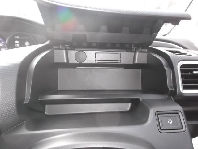 バンディット HYBRID MV 2型 セーフティパッケージ(7枚目)