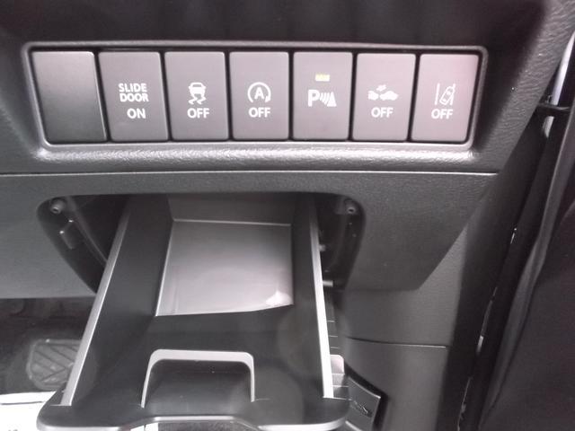 バンディット HYBRID MV 2型 セーフティパッケージ(9枚目)