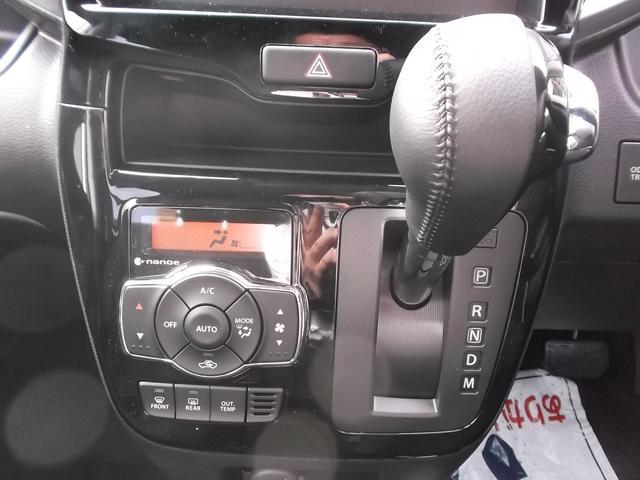 バンディット HYBRID MV 2型 セーフティパッケージ(11枚目)