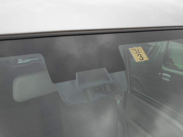 ★☆レーダーブレーキサポート搭載!フロントガラスに設置された赤外線センサーで前方の車両を検知し、衝突事故時の被害を軽減します!(反応速度5〜30km/h)☆★
