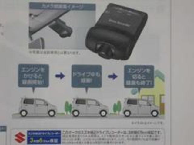 「スズキ」「クロスビー」「SUV・クロカン」「東京都」の中古車40