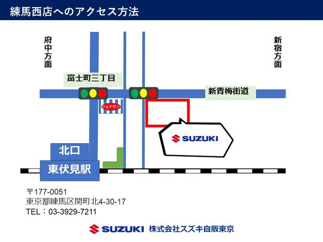西武新宿線 東伏見駅から徒歩9分です。迷った際はお店にご連絡頂けましたらご案内致しますのでお気軽にどうぞ!