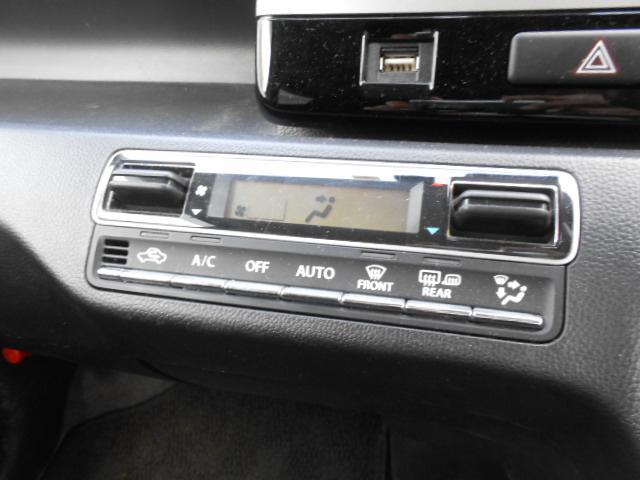 スティングレー HYBRID T 4WD 全方位カメラ(16枚目)