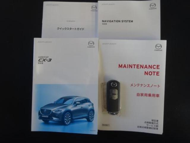 「マツダ」「CX-3」「SUV・クロカン」「鹿児島県」の中古車20