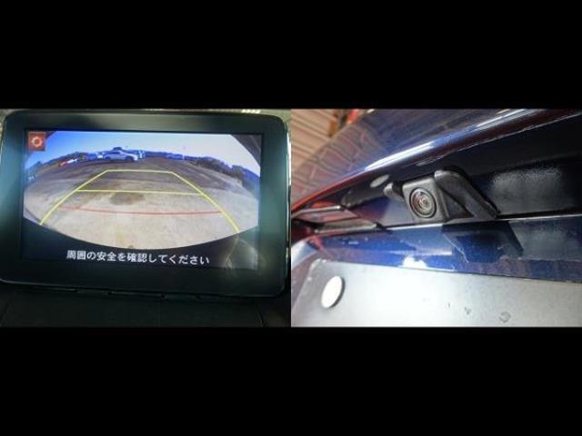 「マツダ」「デミオ」「コンパクトカー」「鹿児島県」の中古車13