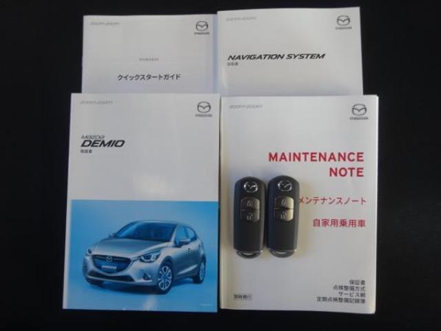 「マツダ」「デミオ」「コンパクトカー」「鹿児島県」の中古車20
