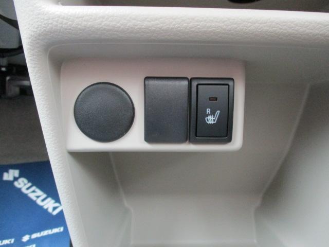 運転席シートヒーター付です。スイッチ一つですぐに暖かくなりますよ。