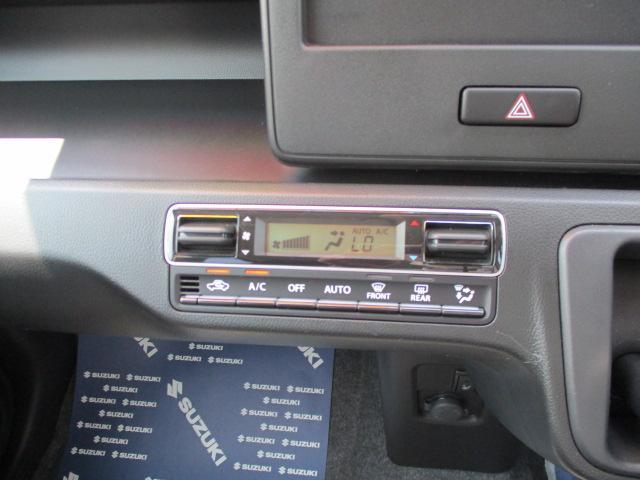 オートエアコン装着車ですので気温が変化しても自動で快適な室温にしてくれます!!