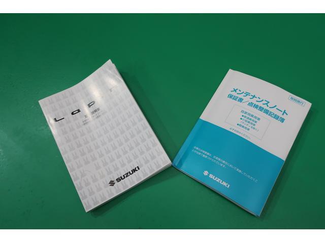 取り扱い説明書&整備記録簿完備です。