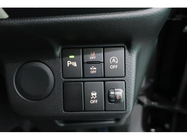 アイドリングストップシステム搭載!!ブレーキを踏んで低速なると自動でエンジンを停止し、減速からエンジン再始動までの間、ムダなガソリン消費を抑え低燃費に貢献します!!