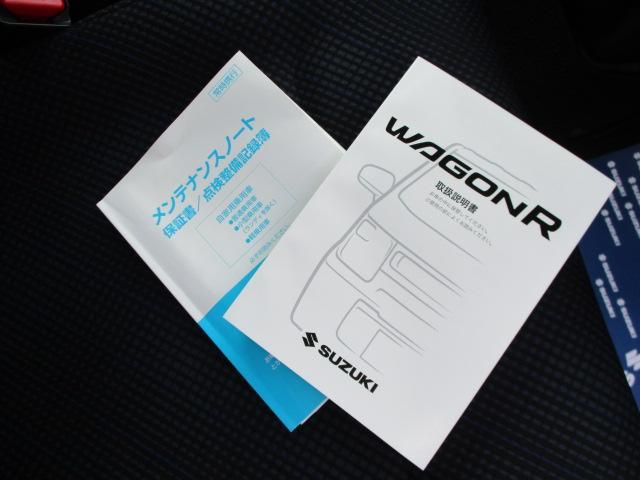「スズキ」「ワゴンR」「コンパクトカー」「山梨県」の中古車20