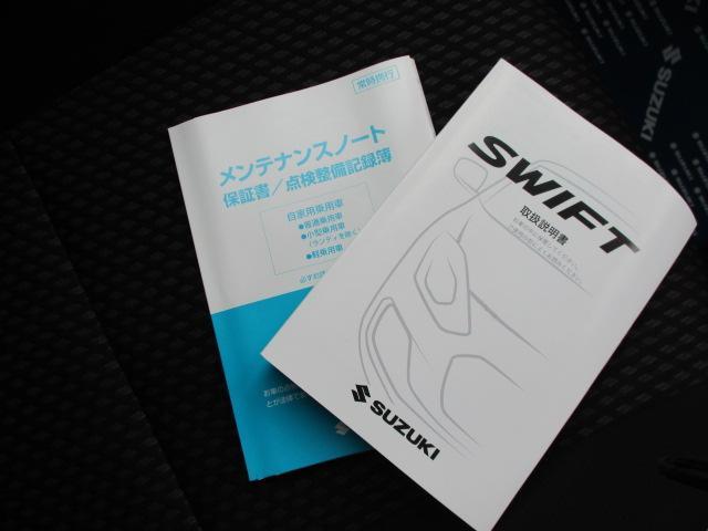 「スズキ」「スイフト」「コンパクトカー」「山梨県」の中古車15
