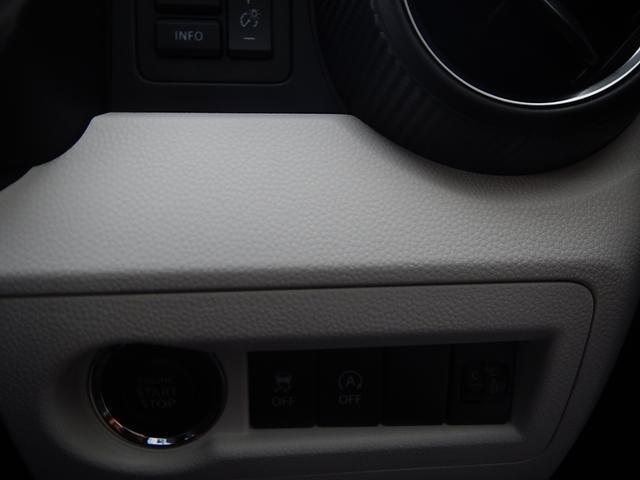 スズキ イグニス HYBRID MX【4WD】ハイブリッド
