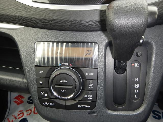 スズキ ワゴンR FXリミテッド/4WD/ハイブリッド 【4型】