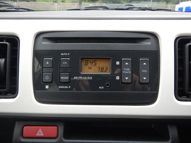 L/4WD/エネチャージ/アイドリングストップ/CD(9枚目)