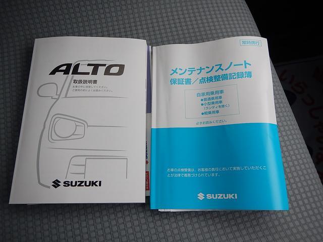 L/4WD/エネチャージ/アイドリングストップ/CD(16枚目)