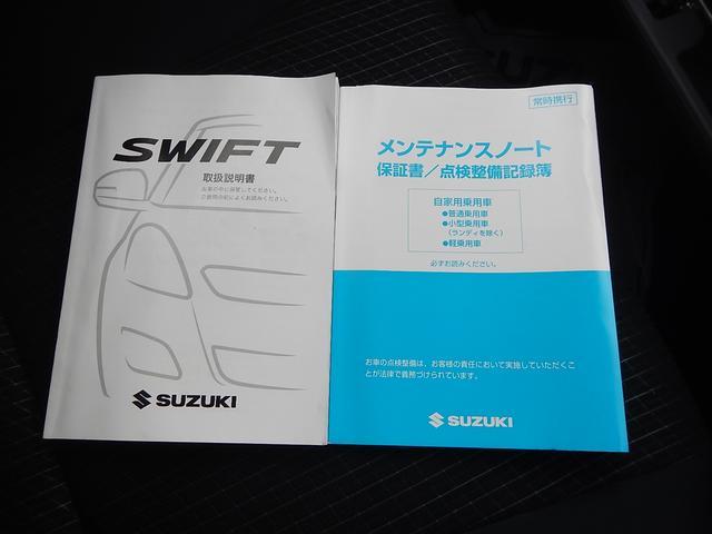 「スズキ」「スイフト」「コンパクトカー」「山形県」の中古車13