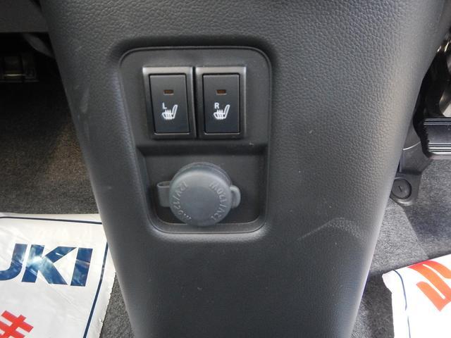 「スズキ」「ワゴンR」「コンパクトカー」「山形県」の中古車10