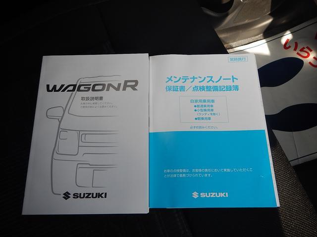 「スズキ」「ワゴンRスティングレー」「コンパクトカー」「山形県」の中古車14