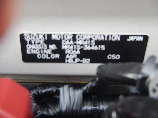 J 2型(48枚目)