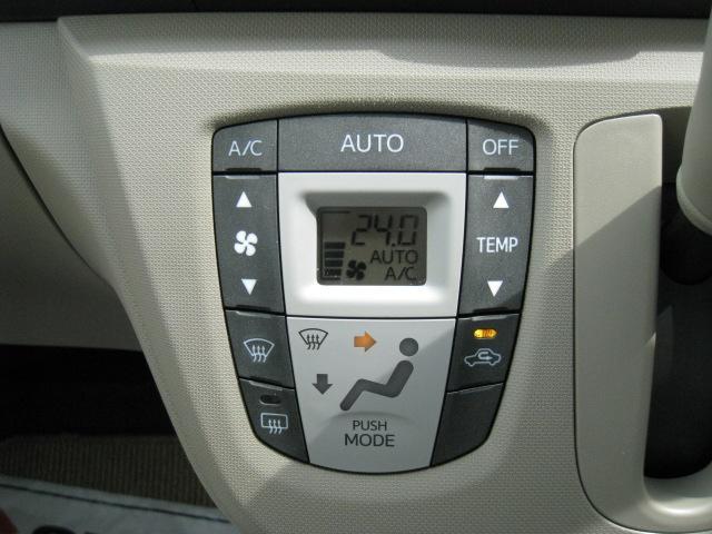 エアコンの画像です。フルオートタイプです。