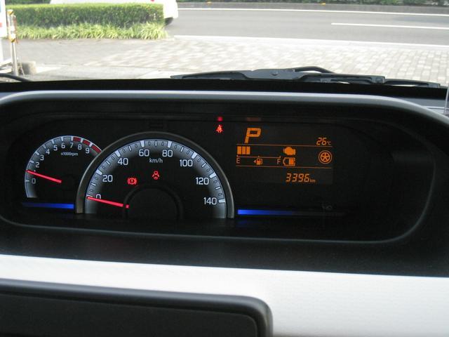 「スズキ」「ワゴンR」「コンパクトカー」「愛媛県」の中古車24