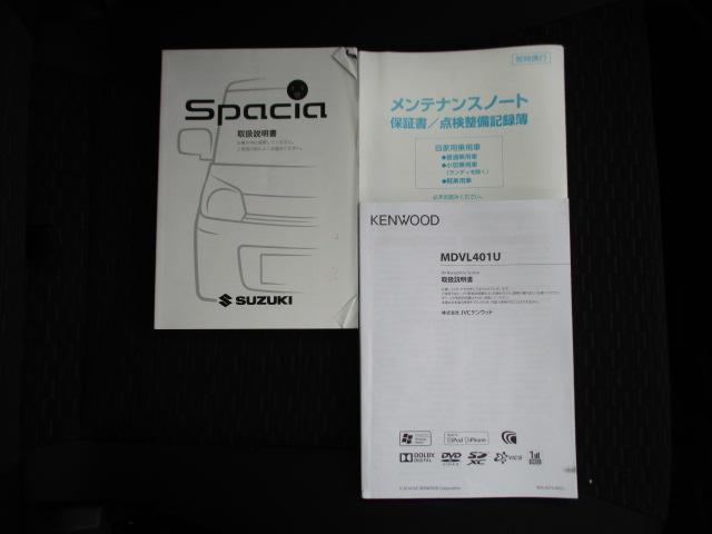 カスタム XS(20枚目)