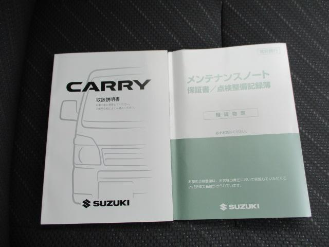 スーパーキャリイ X(20枚目)