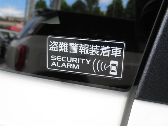 FA 2型 4WD キーレスエントリー 衝突防止システム ABS エアバッグ エアコン パワーステアリング パワーウィンドウ(38枚目)
