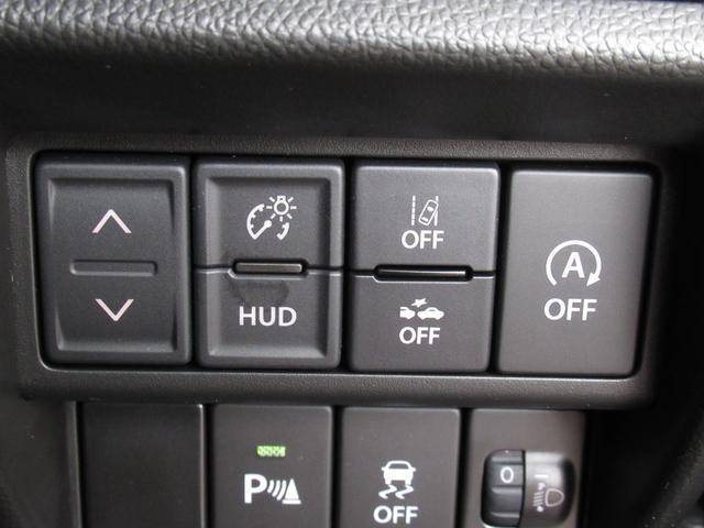ハイブリッドFX HYBRID FX 2型 キーレスエントリー 衝突防止システム ABS エアバッグ エアコン パワーステアリング パワーウィンドウ(14枚目)