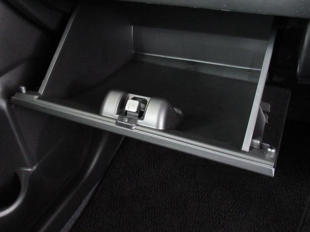 ハイブリッドFX HYBRID FX 2型 キーレスエントリー 衝突防止システム ABS エアバッグ エアコン パワーステアリング パワーウィンドウ(24枚目)