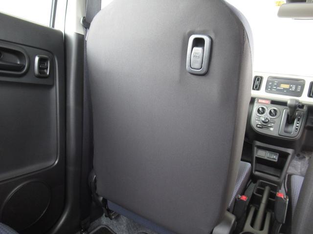 L 2型 キーレスエントリー 衝突防止システム CD ABS エアバッグ エアコン パワーステアリング パワーウィンドウ 横滑り防止装置 衝突安全ボディ シートヒーター アイドリングストップ(21枚目)