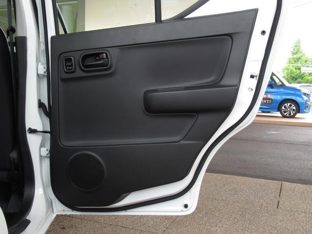 L 2型 キーレスエントリー 衝突防止システム CD ABS エアバッグ エアコン パワーステアリング パワーウィンドウ 横滑り防止装置 衝突安全ボディ シートヒーター アイドリングストップ(24枚目)