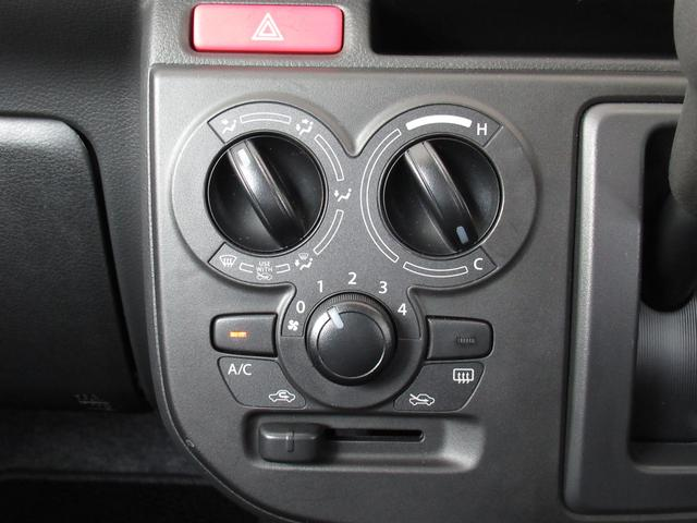 L 2型 キーレスエントリー 衝突防止システム CD ABS エアバッグ エアコン パワーステアリング パワーウィンドウ 横滑り防止装置 衝突安全ボディ シートヒーター アイドリングストップ(10枚目)