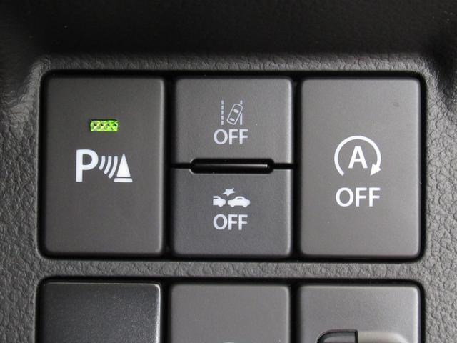 L 2型 キーレスエントリー 衝突防止システム CD ABS エアバッグ エアコン パワーステアリング パワーウィンドウ 横滑り防止装置 衝突安全ボディ シートヒーター アイドリングストップ(13枚目)