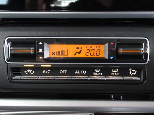 カスタム HYBRID XSターボ 2型 キーレスエントリー アルミホイール 衝突防止システム ターボ ABS エアバッグ エアコン パワーステアリング パワーウィンドウ(10枚目)