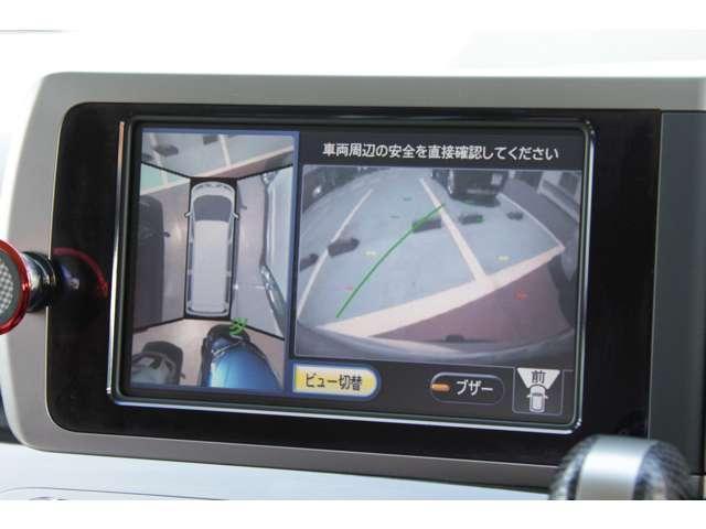 上から見たような映像で、障害物などとの位置がつかみやすいアラウンドビューモニターを搭載していますl。