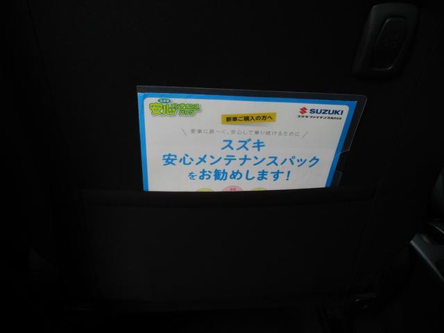 XG 2型 ZC72S FF・CVT CDラジオプレイヤー(30枚目)