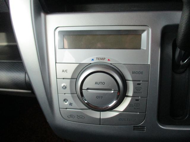 G FF・CVT 衝突被害軽減S・CDラジオ・ETC車載器(13枚目)