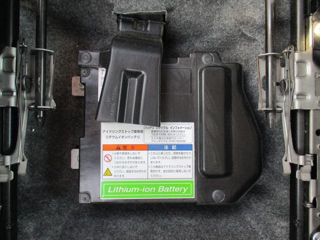 G FF・CVT 衝突被害軽減S・CDラジオ・ETC車載器(34枚目)