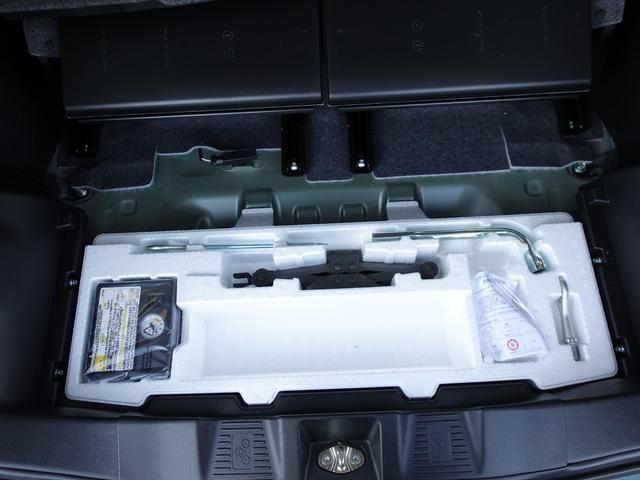 HYBRID G 2型 FF・CVT 衝突被害軽減ブレーキ(45枚目)