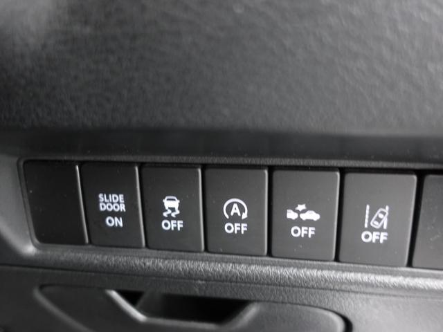 HYBRID MZ 4WD 全方位付ナビ・ETC・エンスタ(37枚目)