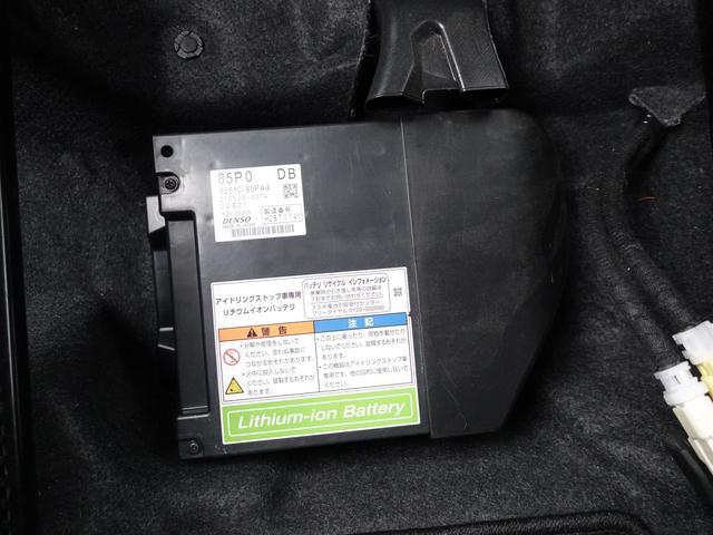 HYBRID MZ 4WD 全方位付ナビ・ETC・エンスタ(42枚目)