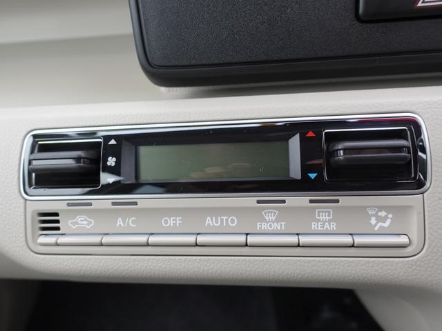 HYBRID FX 2型 FF 衝突被害軽減S・CDラジオ(12枚目)
