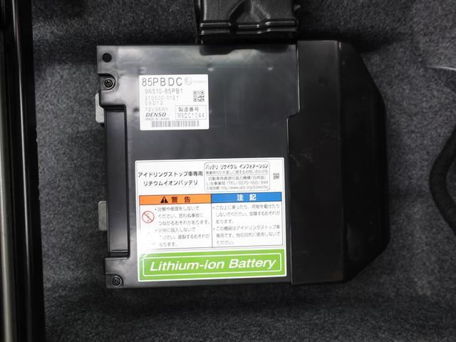HYBRID FX 2型 FF 衝突被害軽減S・CDラジオ(19枚目)