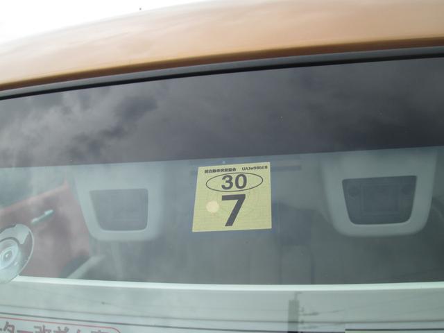 スズキ スペーシア X 2型