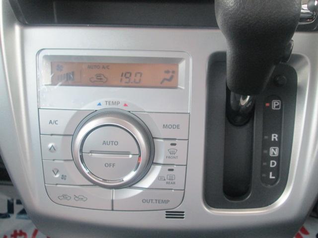 フルオートエアコンでご家庭のエアコンと同様に室内の温度を設定することができます。運転席からも助手席からも手の届きやすい位置にあります。