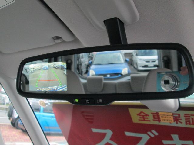 「三菱」「eKスペース」「コンパクトカー」「京都府」の中古車7