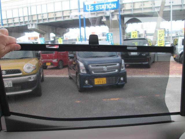 「三菱」「eKスペース」「コンパクトカー」「京都府」の中古車18